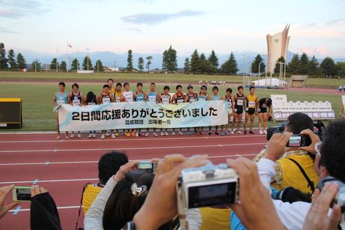 日本選手権2013