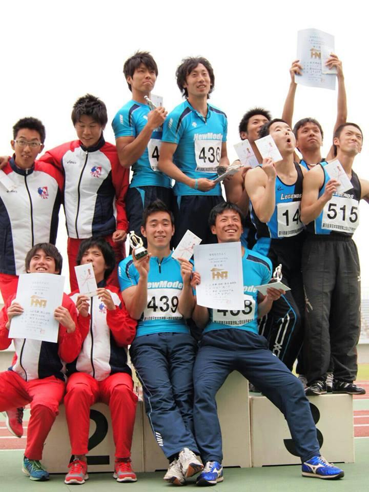 第55回東日本実業団陸上競技選手権大会1